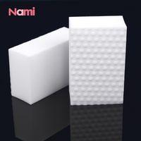 Wholesale Magic Erasers Bulk Melamine Eraser White Cleaning Sponge thumbnail image