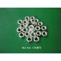 Stainless Steel Nut thumbnail image