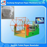 Point to Point Embossed Tissue Paper  Machine