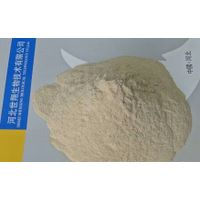 yeast powder high protein for animal