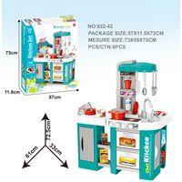 kitchen toys thumbnail image