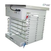 CHUANGD Projector Lift System
