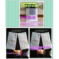 Toughened membrane bags