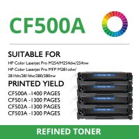 Toshing color compatible toner cartridge CF500A for hp Color M254 thumbnail image