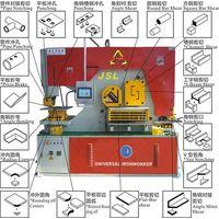 DIW-200E/L hydraulic Ironworker