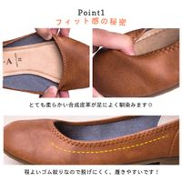 ballet flat lady shoes handmade quality shoes made in Japan thumbnail image