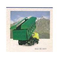 Bei Ben dump truck 2528k