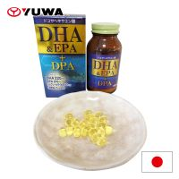 DHA & EPA + DPA 120 Capsules