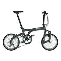 Birdy folding bike(FJ-BB-001)