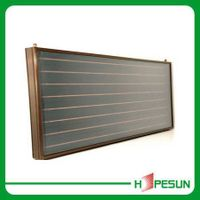 Customized solar thermal collector thumbnail image