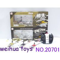 3 CH mini RC helicopter 20701 thumbnail image