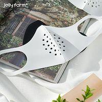 Jellyfarm Innersum Care reusable face mask