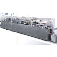 PBL-250B Automatic  Vial Packing Production Line