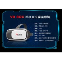 New VR Virtual Reality Glasses 3D glasses 3D mobile private Theater thumbnail image