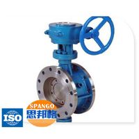china hot sale butterfly valve