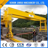 Electric Trolley Rail Mounted 75t Gantry Crane Price