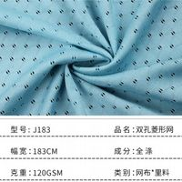 100% Polyester Warp Knitting Mesh Fabric for sportswear Lining/Bags/Hat/shoes