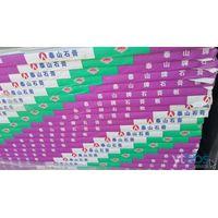 Taishan Gypsum board