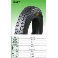 Tricycle Tyre J868 thumbnail image