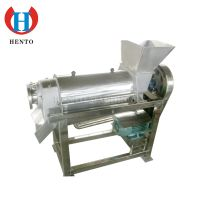 China Manufacture Industrial Juicer Machine