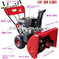 13HP Tractor Snow Blower