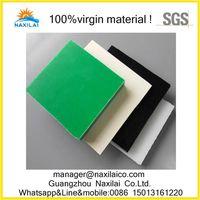 Plastic PP sheet