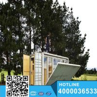 Newly design 20ft container house expandable shelter thumbnail image
