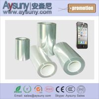 Cellular phone PET screen protector film roll self-adhesive PET protective film