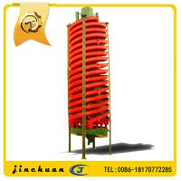 Gravity separator machine spiral chute in beneficiation plant