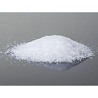 10% Veterinary Grade Robenidine HCL (Robenidine Hydrochloride) CAS 25875-50-7