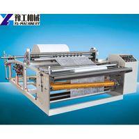 YG Machinery Tissue Paper Making Machine Factory thumbnail image