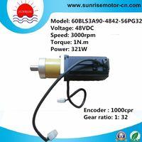 48VDC 3000rpm High Speed Brushless DC Servo Motor thumbnail image