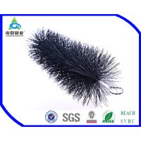 Fish Farm Bio Filter Brush Pond