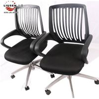 Mesh with Plastic Backrest Office Staff Chairs Simple and Practical Office Chairs (LS-WB-0008)