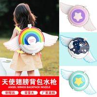 Cross border children's pull backpack water gun cute cartoon modeling hot selling toys at beach thumbnail image