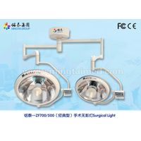 Mingtai ZF700/500 halogen operation light