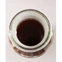 Wastewater treatment liquid PAC(Polymeric Ferric Aluminum Chloride)