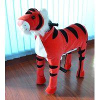 Playground Walking Animal toys for kids thumbnail image