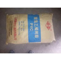 Pvc suspension resin sg5 k67 white powder for pvc pipe