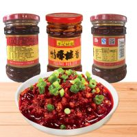 Special flavour ,Chili sauce manufacturing machines, hot chili sauce thumbnail image