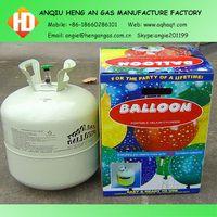 Balloon Helium gas cylinders thumbnail image