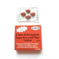 chaojimengnan sex enhancer pills good price