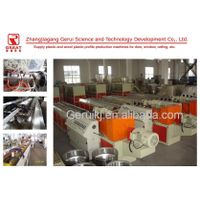 PVC profile production line thumbnail image