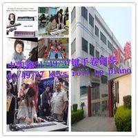61/49/37 Keys Roll up Electronic piano thumbnail image