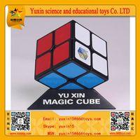 YuXin zhisheng golden kylin 2x2x2 cube