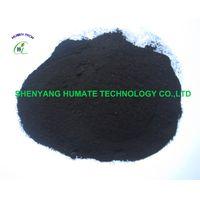 Humic Acid Powder/Leonardite thumbnail image
