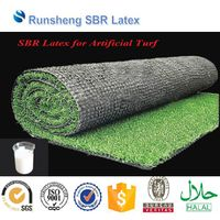 SBR latex for Artificial Turf thumbnail image