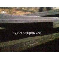 A302 GrA steel plate supplier