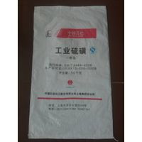 PP woven bag for packing industry sulfur