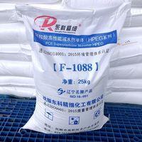 Raw Materials for PCE superplasticizer HPEG TPEG slump retention liquid powder accelerator